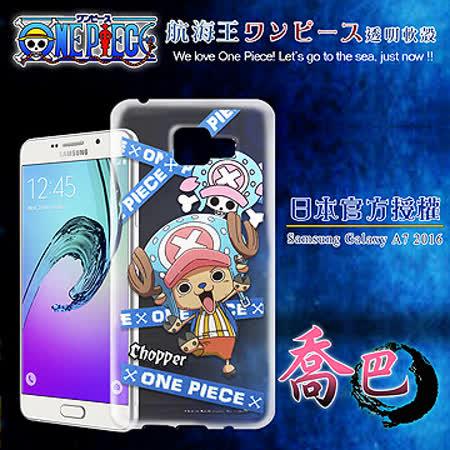 日本東映授權正版航海王 Samsung Galaxy A7(2016版) 透明軟式手機殼(封鎖喬巴)