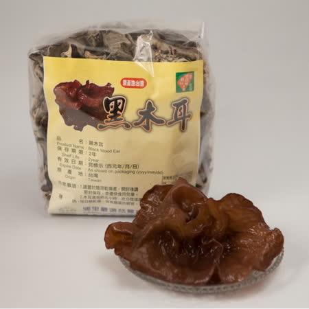 【埔里菇寶】-環控黑木耳(特優品)250g/包