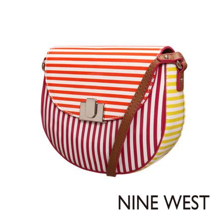 Nine West--初春條紋半月包--亮彩橘