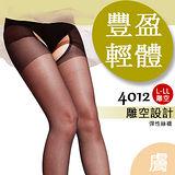 蒂巴蕾 豐盈輕體   雕空 L-LL彈性絲襪-膚色