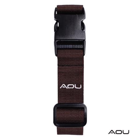 AOU 台灣製造 多用途行李外扣帶旅行省力好幫手 (可可) 66-028D6