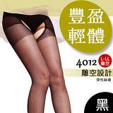 蒂巴蕾 豐盈輕體   雕空 L-LL彈性絲襪-黑色