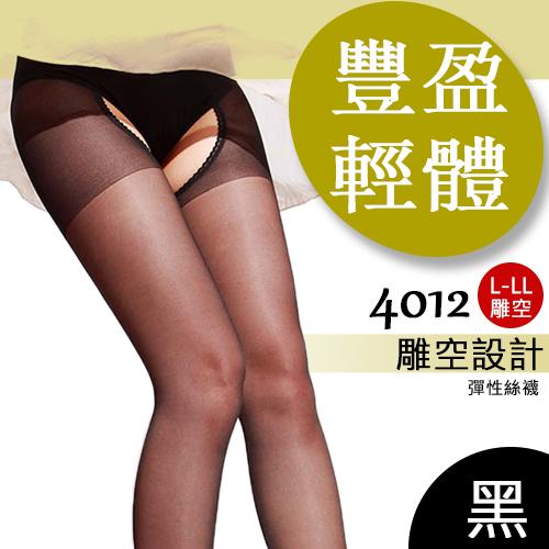蒂巴蕾 豐盈輕體  雕空 L~LL彈性絲襪~黑色