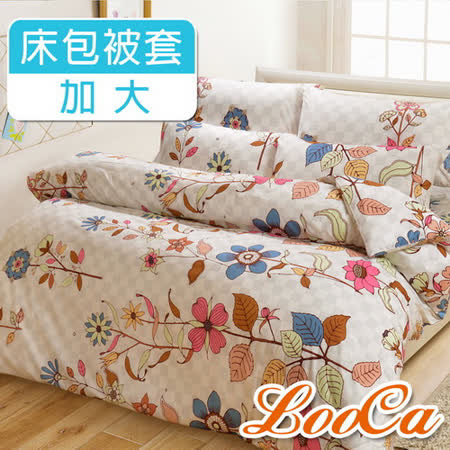 【LooCa 】花語耐用柔絲絨加大四件式被套床包組