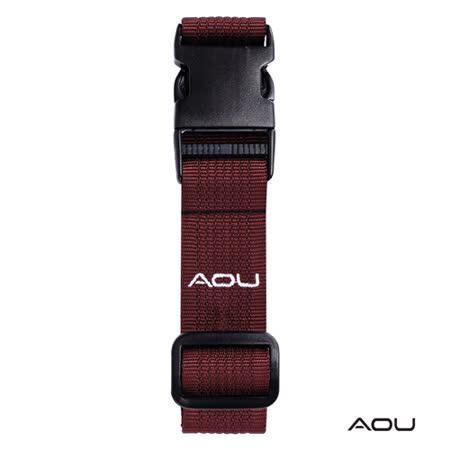 AOU 台灣製造 多用途行李外扣帶旅行省力好幫手 (棗紅) 66-028D7