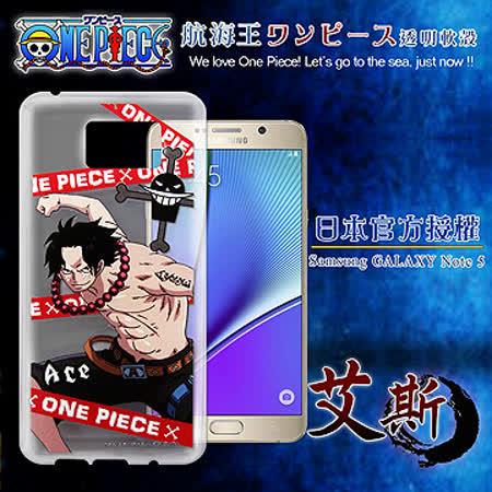 日本東映授權正版航海王  Samsung Galaxy Note 5 透明軟式手機殼(封鎖艾斯)