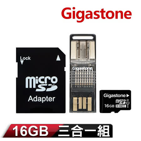 Gigastone 立達國際 16GB MicroSDHC UHS-1 記憶卡(附轉卡+OTG讀卡機)