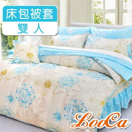 【LooCa 】慕蓉耐用柔絲絨雙人四件式被套床包組