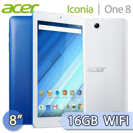 ACER 宏碁 Iconia One 8 16GB WIFI版 (B1-850) 8吋 四核心平板電腦(白色/藍色)【送8吋通用保護套+螢幕觸控筆】