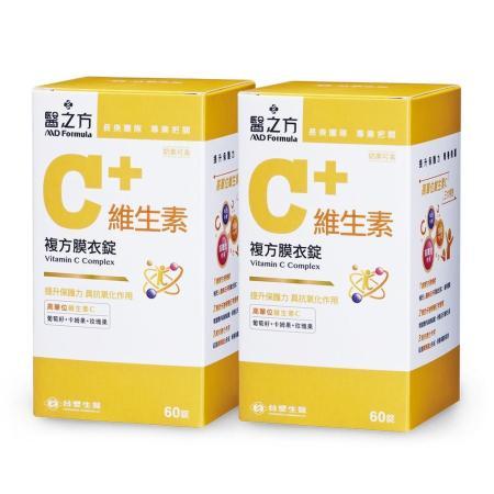 【台塑生醫】維生素C複方膜衣錠(60錠/瓶) 2瓶/組