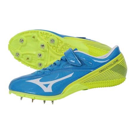 (男女) MIZUNO GEO CYCLONE 田徑釘鞋- 競賽 短距離 水藍螢光綠