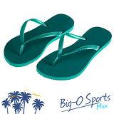 【Havaianas】哈瓦仕 細帶 珠光 巴西拖 沙灘拖鞋 女 HF6F0030G6 Big-O SPORTS