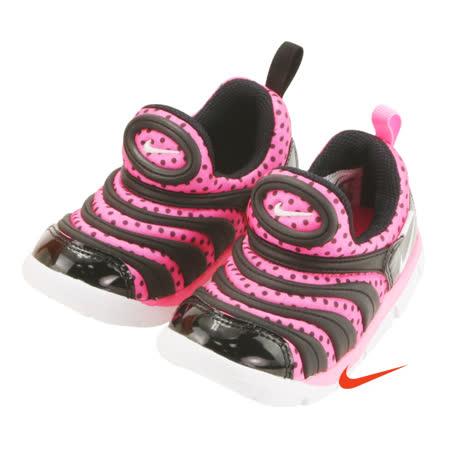 【MODAbobo】NIKE 中大童段 毛毛蟲運動/慢跑鞋-粉紅點點 343938-017
