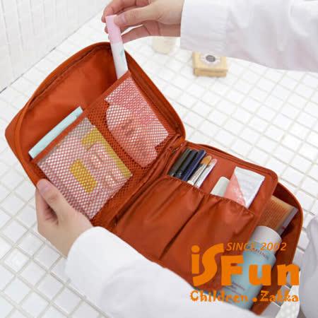 【iSFun】旅行專用*可拆化妝盥洗包/四色可選
