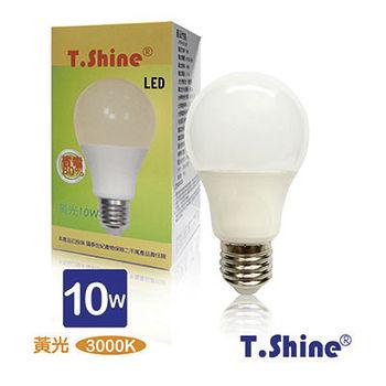 T.SHINE LED燈泡黃光(10W)