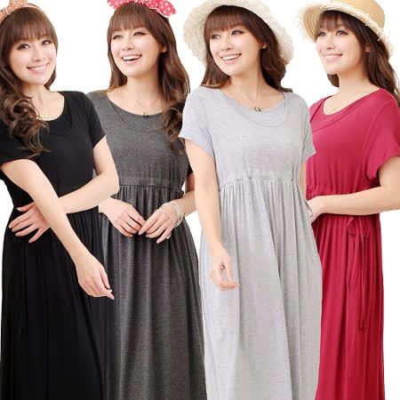 【時尚媽咪】韓版居家哺乳高腰長裙(共四色)