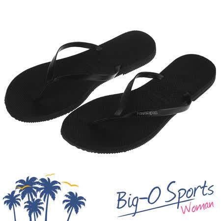 【Havaianas】哈瓦仕 細帶 小牛皮 巴西拖 沙灘拖鞋 女 HF6F3206B9 Big-O SPORTS