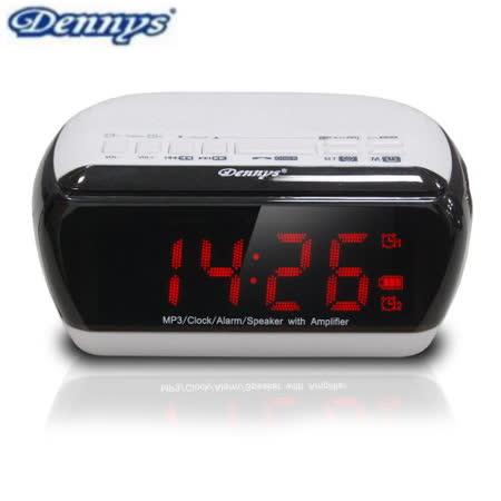 Dennys MP3/SD/FM無線鬧鐘藍牙喇叭(BT-M16)