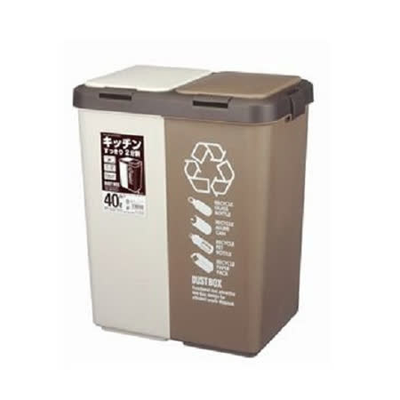日本品牌【ASVEL】防臭抗菌 按壓式分類雙層垃圾桶-40L