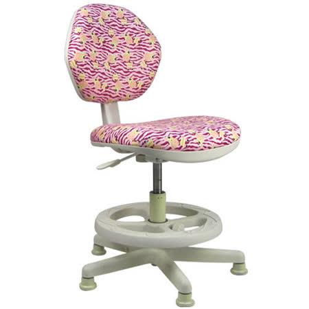 邏爵-守習斑馬花兒/兒童椅/成長椅/電腦椅(二色)