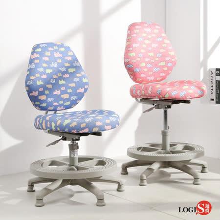 《邏爵辦公家具》守習.新二代守護兒童椅/成長椅 二色