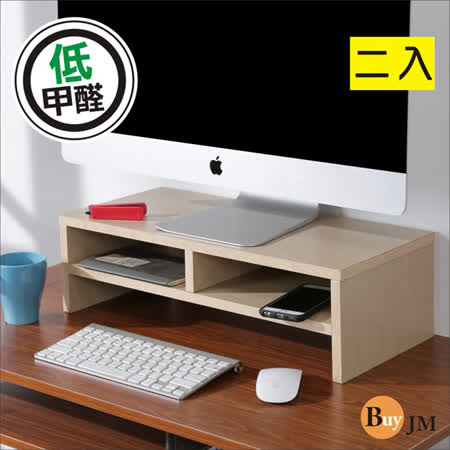 BuyJM 低甲醛雙層螢幕架/桌上架2入組
