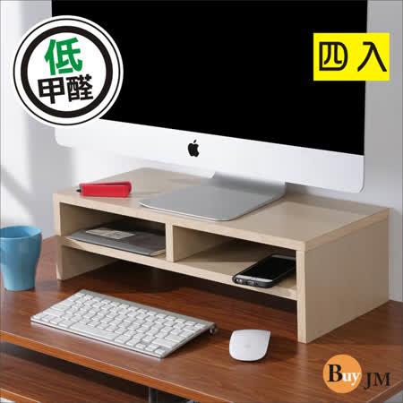 BuyJM 低甲醛雙層螢幕架/桌上架4入組
