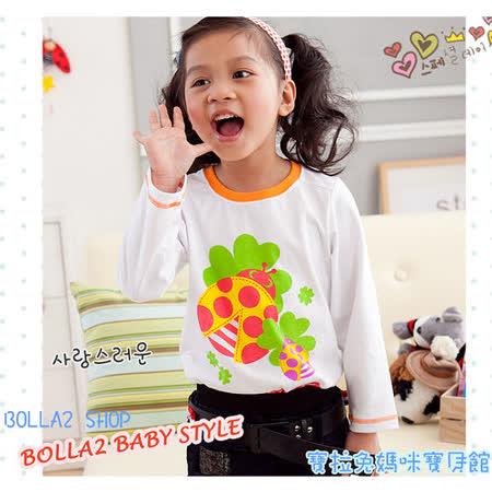 ☆ BOLLA2 ☆日本 純棉 幸運草 LUCKY DAY T恤-白