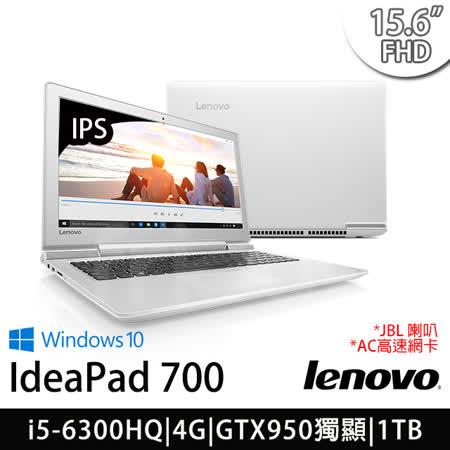 Lenovo IdeaPad 700 15.6吋《電競首選》i5-6300HQ GTX950獨顯 FHD電競筆電(80RU0054TW)★送清潔組+鍵盤膜+筆電包+滑鼠