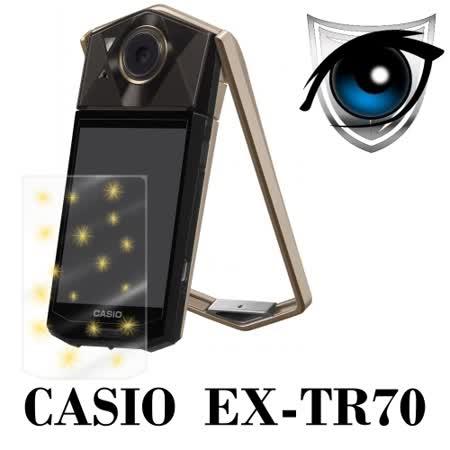 D&A CASIO EXILIM EX-TR70相機專用日本9抗藍光疏油疏水增豔螢幕貼