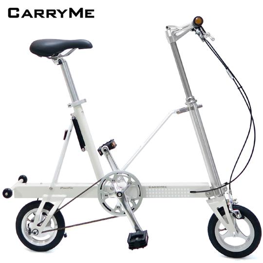 CarryMe STD 8吋單速折疊小輪車-米白色(平光香草白)