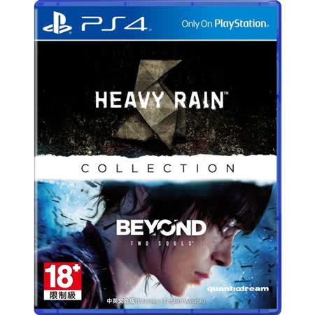 普雷伊 PS4 暴雨殺機 & BEYOND:兩個靈魂合輯 亞洲中文版