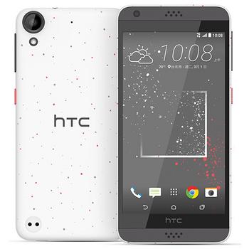 HTC Desire 530 5吋四核心智慧型手機LTE_(1.5G/16G) -贈專用馬卡龍皮套+9H鋼保+韓版可愛收納包+手機/平板支架