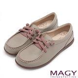 MAGY 樂活休閒 素面縫線鬆緊帶牛皮休閒鞋-灰色