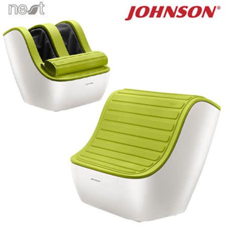 JOHNSON Nest 腿足按摩器︱FM210 (小鮮綠)
