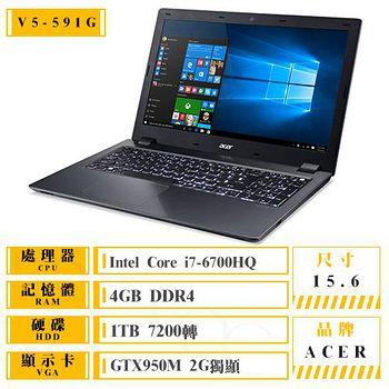 ACER V5-591G-72XC(I7-6700HQ/4GB/GTX950/15.6FHD/Win10) 高效能影音戰鬥筆電 送防震包+螢幕貼+清潔好禮包