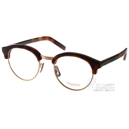 OLIVER PEOPLES眼鏡 復古眉框款(棕-金) #MP-15XL 5035