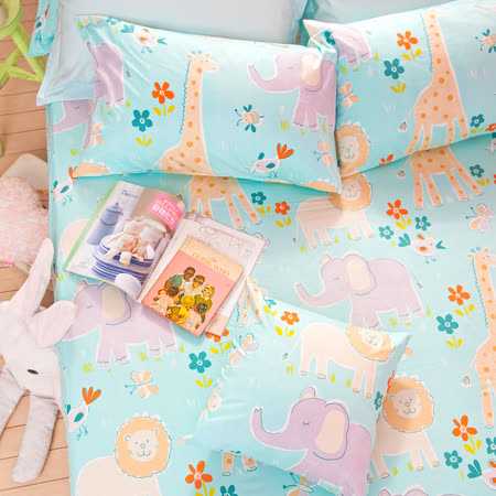 OLIVIA 《肯亞大冒險 綠》 雙人四件式鋪棉涼被床包組