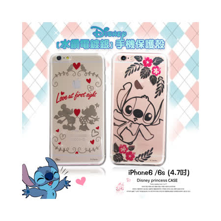 迪士尼授權正版 iPhone6 / 6s i6s (4.7吋) 水鑽電鍍銀軟式手機殼 保護套(經典人物款)