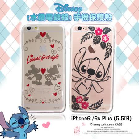 迪士尼授權正版 iPhone 6/6s plus i6s+ (5.5吋) 水鑽電鍍銀軟式手機殼 保護套(經典人物款)