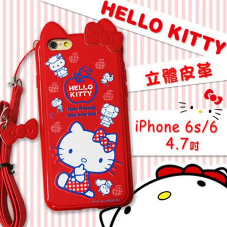 三麗鷗SANRIO正版授權 Hello Kitty iPhone 6s/6 i6s 4.7吋 立體皮革軟式手機殼(蘋果)