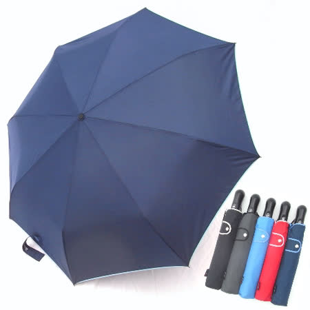 【好傘王】自動傘系_3.0不費力運動大大傘(4色)