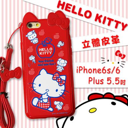 三麗鷗SANRIO正版授權 Hello Kitty iPhone 6s/6 i6s+ Plus 5.5吋 立體皮革軟式手機殼(蘋果)