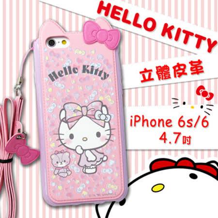 三麗鷗SANRIO正版授權 Hello Kitty iPhone 6s/6 i6s 4.7吋 立體皮革軟式手機殼(小熊好朋友)