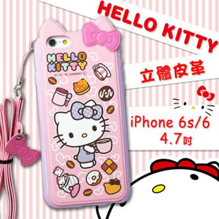 三麗鷗SANRIO正版授權 Hello Kitty iPhone 6s/6 i6s 4.7吋 立體皮革軟式手機殼(下午茶)