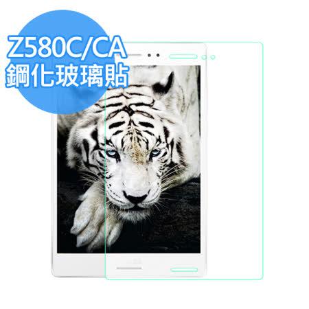 ASUS 華碩 ZenPad S 8吋 Z580C/Z580CA 鋼化玻璃保護膜 保護貼