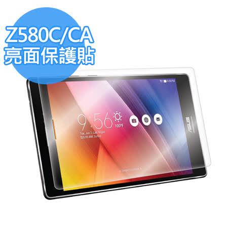 ASUS 華碩 ZenPad S 8吋 Z580C/Z580CA 亮面保護貼 保護膜