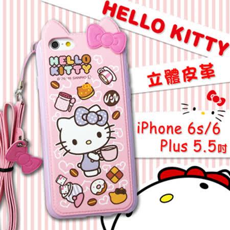三麗鷗SANRIO正版授權 Hello Kitty iPhone 6s/6 i6s+ Plus 5.5吋 立體皮革軟式手機殼(下午茶)