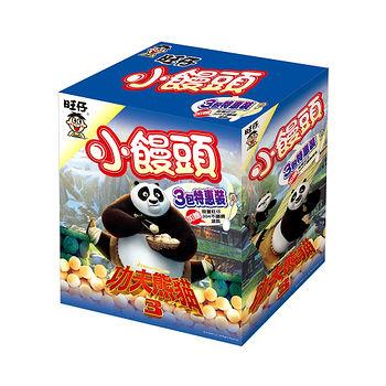 旺仔小饅頭功夫熊貓3(3+1湯匙特惠盒)
