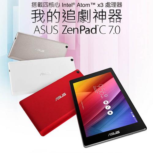 ASUS 華碩 ZenPad C 7.0 8GB WIFI版 (Z170CX) 7吋 四核心平板電腦